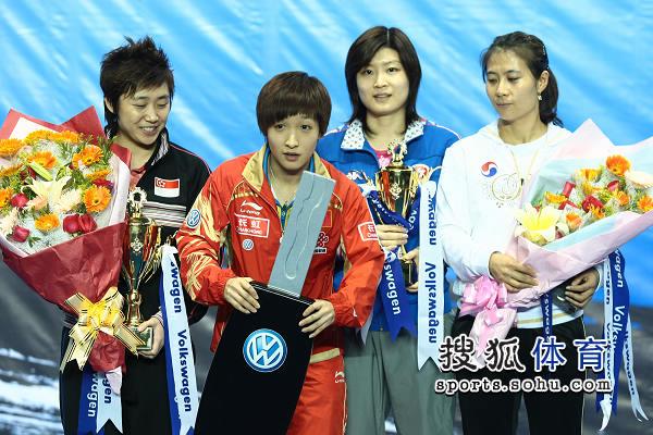 图文:精英赛颁奖仪式现场 刘诗雯表情吃惊