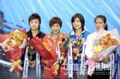 图文:精英赛颁奖仪式现场 刘诗雯笑容满面