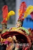 图文:精英赛颁奖仪式现场 美女翩翩起舞
