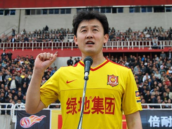 图文:[中超]陕西1-1大连 孙继海代表球员宣誓
