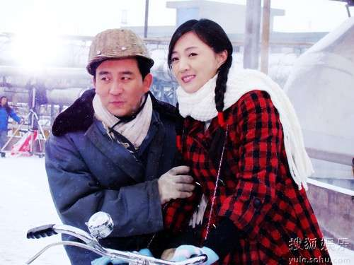 电视连续剧《 火红的年代 》剧照