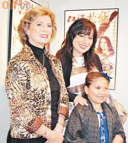 李小龙遗孀Linda、女儿李香凝及外孙女