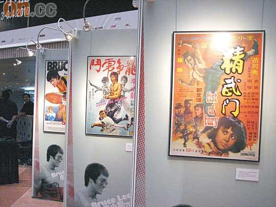 李小龙展览展出多件其生前的遗物及电影海报