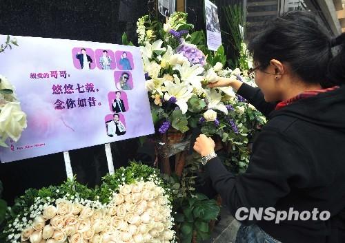 3月31日,歌迷在香港中环文华酒店外,向已故歌星张国荣致送鲜花以表追思。 中新社发 邓庆乐 摄