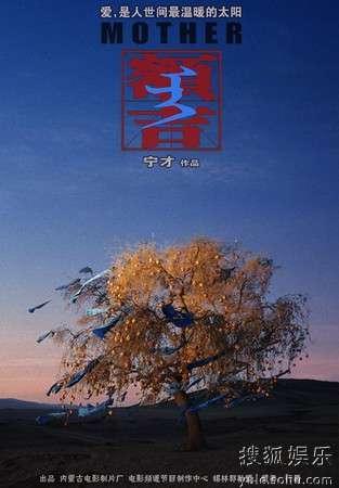 第一款:苹果树的祈祷