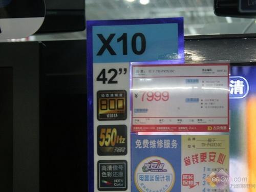 42寸等离子仅5490元 松下P42X10C狂促