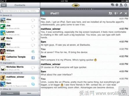 iPad精选软件下载