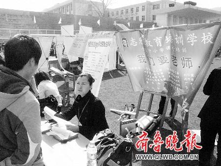 4月2日,山大千佛山校区,一企业工作人员正在招聘。本报记者杨凡摄