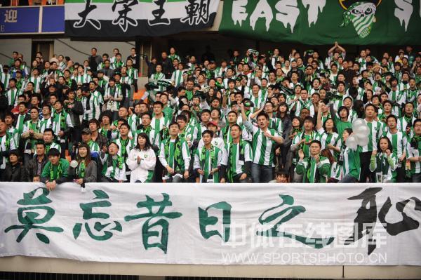 图文:[中超]杭州1-1长沙 球迷标语激励绿城