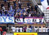 图文:[中超]南昌1-2上海 热情的球迷
