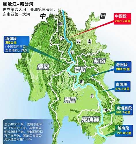 地图 472_500