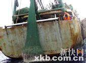 中国南沙护渔方式首次升级贴身护渔民 彰显主权