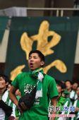 图文:[中超]杭州1-1长沙 绿城球迷加油