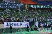 图文:[中超]杭州1-1长沙 绿色海洋
