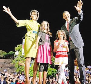 奥巴马一家。