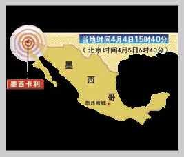 墨西哥地震震源地图