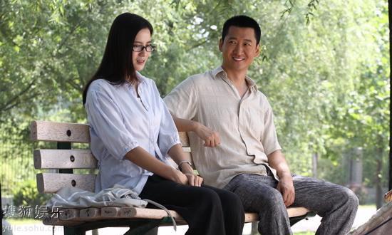 图:电视剧《大女当嫁》剧照欣赏-6鹿晗出现过所有电视剧图片