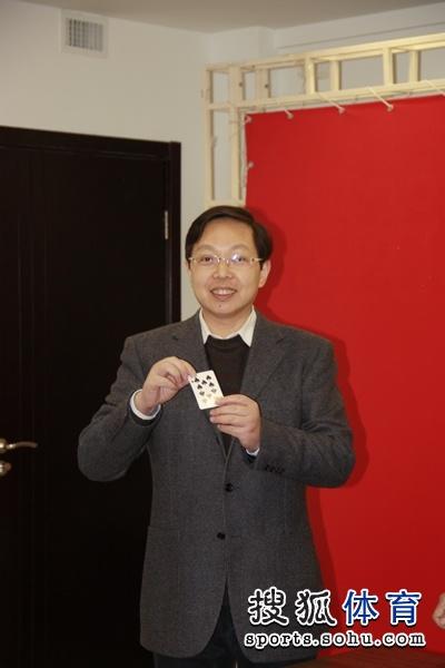 图文:围甲抽签仪式棋院举行 西安曲江领队抽签
