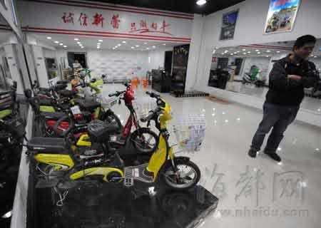 整治电摩之后,福州不少店家现在只卖符合标准的电动自行车
