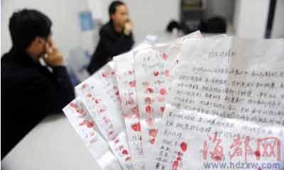 短短两小时,两百多人的红手印跃然纸上