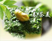 美食地图第三十三期:京城茶宴潮