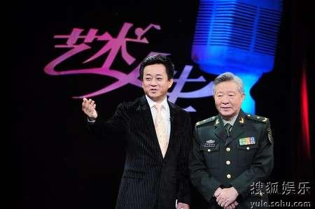 """80后挑战《映山红》原唱邓玉华    在老乡口中,傅庚辰的作品有""""三"""