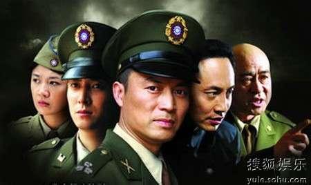刘涛《江阴要塞》