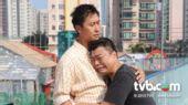 图:TVB新剧《搜下留情》精彩剧照 - 73