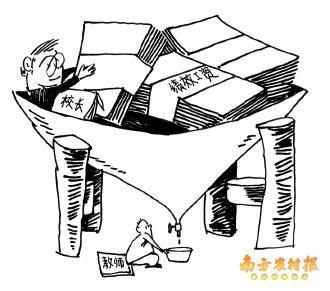 """雷州广东作文发放素材校长质疑a作文""""审""""绩效高中生工资教师摘抄图片"""