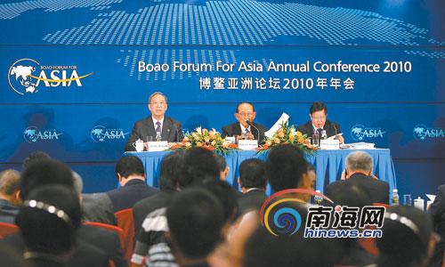 4月8日,博鳌亚洲论坛会员大会在国际会议中心举行。本报记者张杰摄