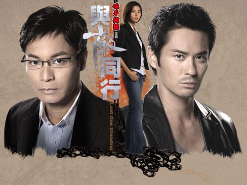 安家太表姑奶奶继父电视剧2006年李幼斌主演电视剧