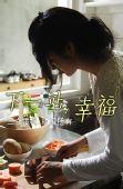 图:偶像剧《下一站幸福》精彩剧照―― 139