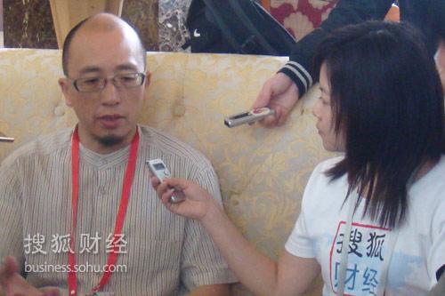 搜狐财经现场专访中国商业地产联盟秘书长王永平