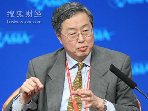 中国人民银行行长周小川(来源:搜狐财经 唐怡民 摄)