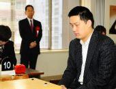 图文:富士通杯围棋世锦赛 常昊首轮出局