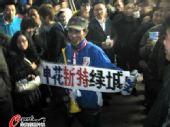图文:[中超]上海2-1杭州 申花球迷标语口号