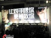 图文:[中超]上海2-1杭州 申花主场巨幅海报