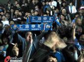 图文:[中超]上海2-1杭州 申花球迷力挺主队