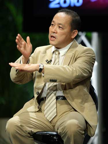 日本经济评论家 山崎养世