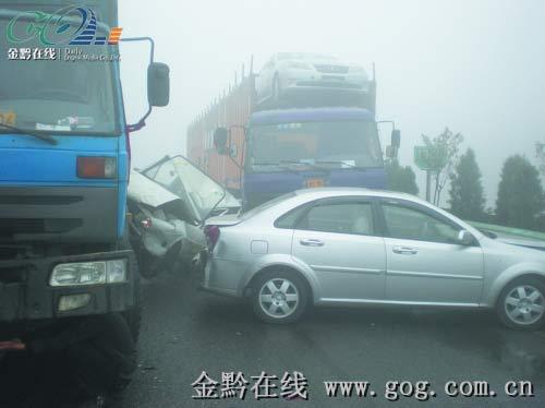 兰海高速贵遵路段发生20辆车连环撞 致3人受伤
