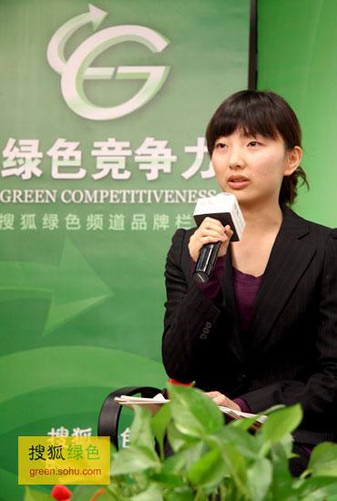 蔺梓馨 NRDC(美国自然资源保护委员会)采购项目专员(搜狐绿色荣蓉/摄)