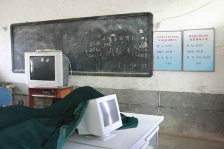 捐赠的电脑设备
