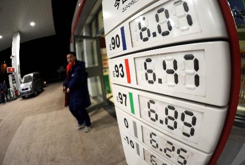 这是4月14日凌晨在沈阳一加油站拍摄的上调后的油价。