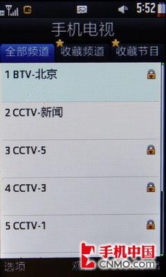 CMMB+GPS 联想触控3G新机TD80t评测