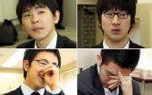 图文:富士通杯八强战 韩国四位棋手的不同表情