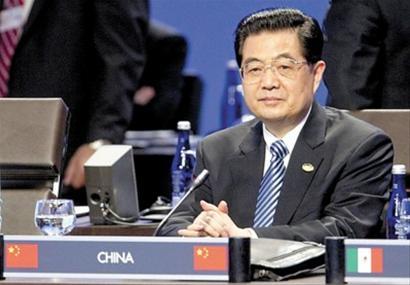 胡锦涛在峰会上发表讲话