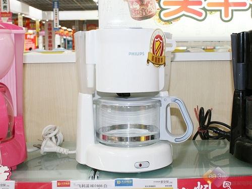 品味浓醇咖啡 飞利浦咖啡壶HD7466-70