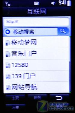 非智能OMS系统登场 3G产品联想TD80t评测