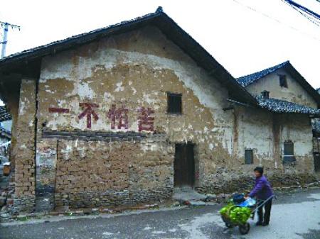 房屋被刻意做旧处理