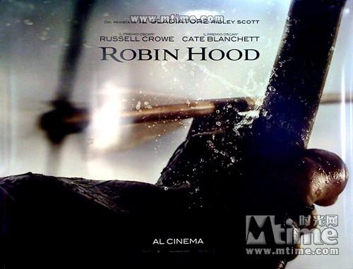 新曝光的一款意大利预告海报呈现出罗宾汉射箭的瞬间